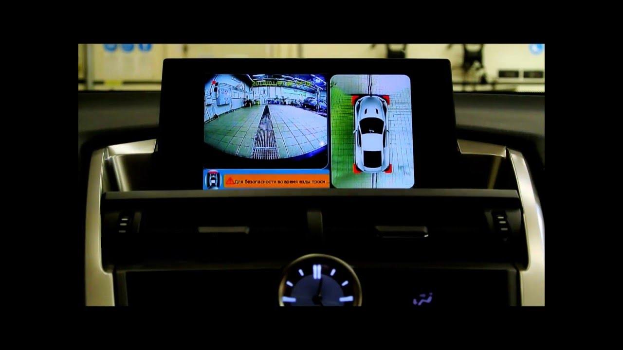 Изображение с камер кругового обзора NX 200t